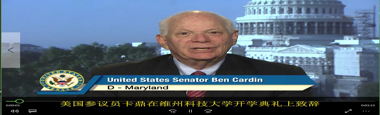 US-Senator-Cardin-s